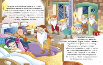 Най-хубавите класически приказки за момичета